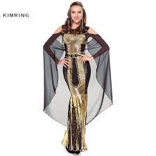 Womens Mermaid Halloween Costume Compare Prices Mermaid Costume Shopping Buy