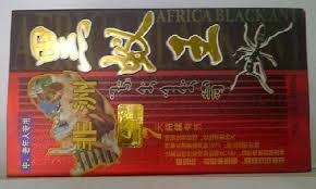 africa black ant original masrikun