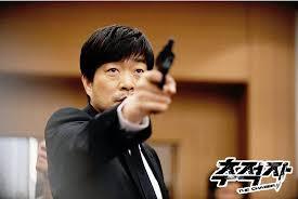 the chaser korean drama asianwiki