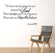 best bible verse wall decals home design 932 jeremiah 29 11 for i know the plans wall art decal bible