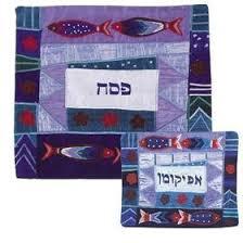 afikomen bag store shop judaica tagged afikomen