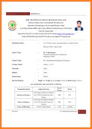 Sample Resume For Teachers Freshers by Resume Sample For Freshers Teachers Augustais