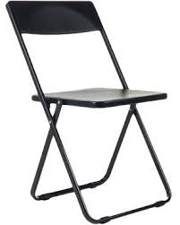 Meme Chair - conference room chair flip chair meme office chairs executive