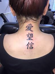 the 25 best chinese letter tattoos ideas on pinterest chinese