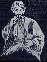 Example Of Resume Of A Teacher by Al Ghazali Wikipedia