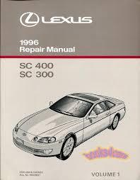 lexus is owners manual lexus sc300 shop service manuals at books4cars com
