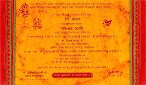hindu wedding invitations templates template hindu wedding invitations template invitation card