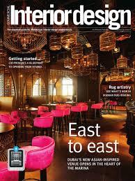 interior design interior decoration magazines home design ideas