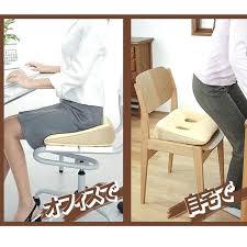 chaise accueil bureau chaise accueil bureau meilleur fauteuil de bureau chaise gamer