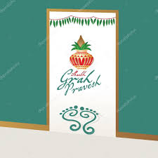 illustration of housewarming invitation with vector