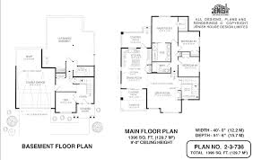 Basement Floor Plan Designer by Plans Jenish