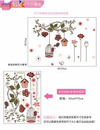 pvc wall sticker picture more detailed picture about peel and