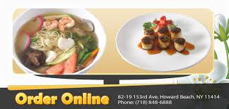 cuisine kawaii kawaii sushi order howard ny 11414 sushi