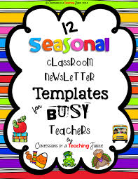 free thanksgiving newsletter templates confessions of a teaching junkie back to sale and some new