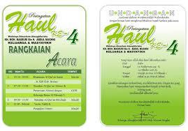 template undangan haul 20 model contoh undangan pengajian muslim desain undanganku