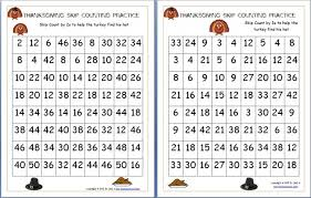free thanksgiving skip counting mazes 2s 3s 5s free homeschool