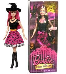 barbie identification