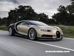 limousine bugatti first drive 2017 bugatti chiron in portugal drive arabia