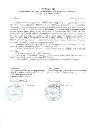 file case of vladimir u0027s golden toilet brush 03 jpg wikimedia commons