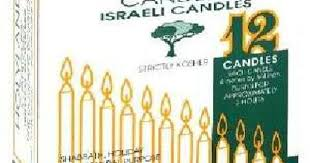 yehuda shabbos candles yehuda sabbath candles 24x12ea products candles