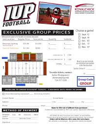 Iup Map Event Details Kovalchick Convention And Athletic Complex Indiana Pa