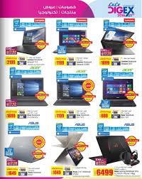 lenovo ideapad 310 laptops black friday deals 2016 best buy electronic best offers at hyperpanda electronic best offers at