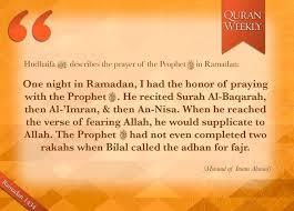 islam sprüche zum nachdenken 89 besten islam bilder auf gott religiöse zitate und