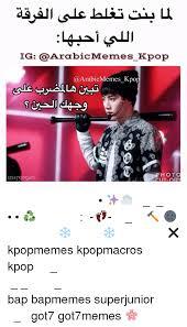 Arabic Meme - 25 best memes about arabic meme arabic memes