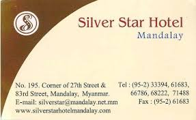 Hotel Business Card Business Card Back Location Map Picture Of Silver Star Hotel