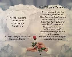 memorial poem etsy