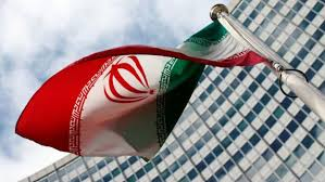 National Flag Iran History Of The Un In Iran
