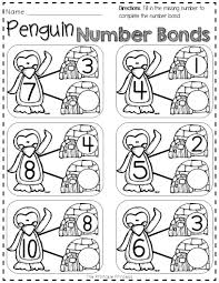 freebie math reading and writing printable pages for winter