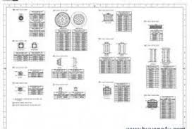 wiring diagram for central air conditioner wiring diagram
