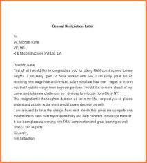 3 how to make resignation letter resignition letter