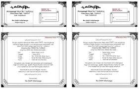template undangan haul contoh undangan peringatan haul 1 tahun hvs lipat 2 format word