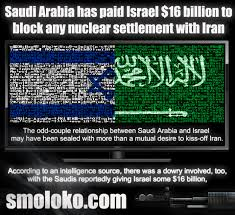 Israel Memes - the 4th media 盪 how close are saudi arabia and israel