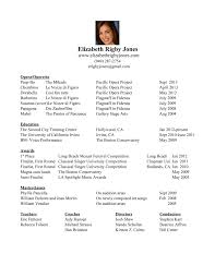 Resume Bm Resume U2039 Rigby Jones