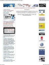 расшифровка заводской комплектации автомобилей volkswagen audi