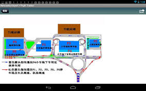 Seattle Tacoma Airport Map Changsha Airport Flighttracker Android Apps On Google Play