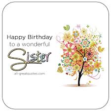 happy birthday to a wonderful sister animated card