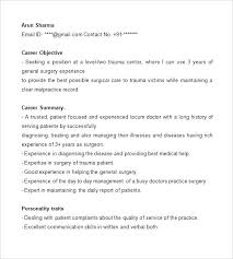 resume objective for entry level clerical position salary estimate resume with salary history exle