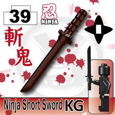 design studium mã nchen brown sword kg