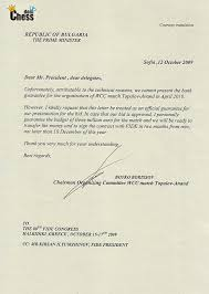 the financial guarantee letter for the wcc match topalov u2013 anand