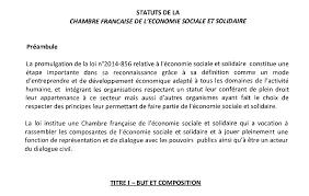 chambre de l 馗onomie sociale et solidaire ess statuts de la chambre française de l ess ess