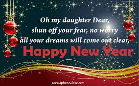 happy new year to my daughter 2017 wishes messages happy new