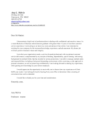 cover letter copy and paste 28 images cover letter copy and