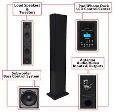 2 1 home theater speaker system amazon com pyle home phit84bk ipod iphone 2 1 tower docking