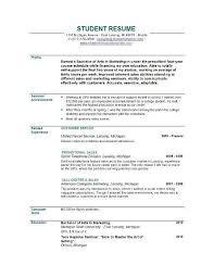 resume objective exles for service crew student resume objective exles best resume collection