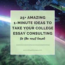 why do you want to attend this college essay sample the college essay guy blog college essay guy get inspired i ethan sawyer college essay guy love it when articles and conference presentations offer a few take away gems but why not just create a presentation