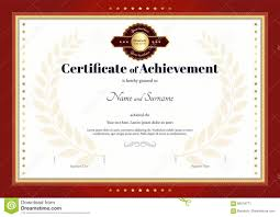 certificate of achievement template stock vector image 83518771